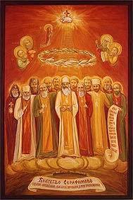 Братство Серафимово