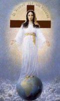 Госпожа всех народов