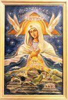 Богородица Богомильская