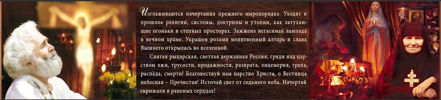 Православие святого духа
