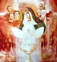Богоматерь рождающая богов и людей